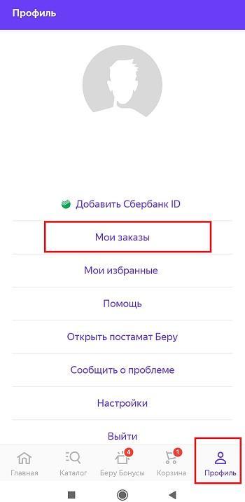 https://ask.mydiv.net/images/qansphoto_213064_1.jpg
