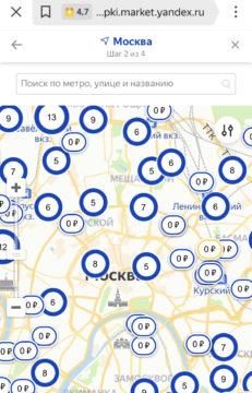 Все про доставку из Яндекс Маркета: условия, стоимость, сроки