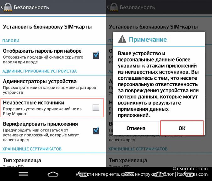 Скачать APK Яндекс.Маркета, исходник Android-приложения